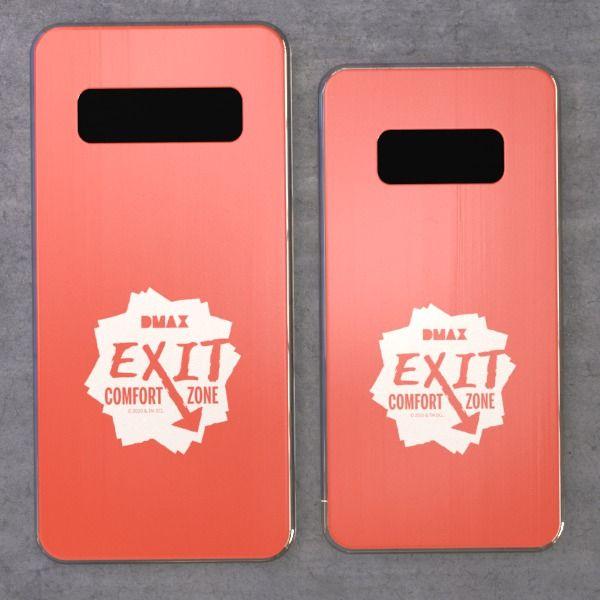 "DMAX Cover ""Exit"" für Samsung Galaxy S Modelle"
